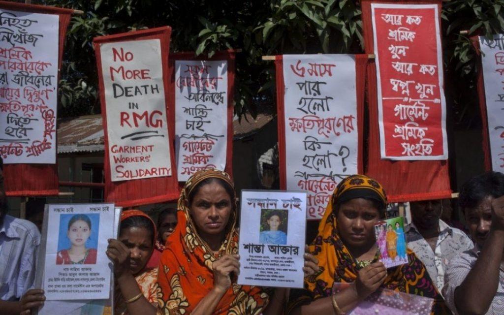 Campaña Ropa Limpia: Las ONG firmantes del Acuerdo de Bangladesh dan la bienvenida a un nuevo acuerdo vinculante sobre la seguridad de las trabajadoras del textil